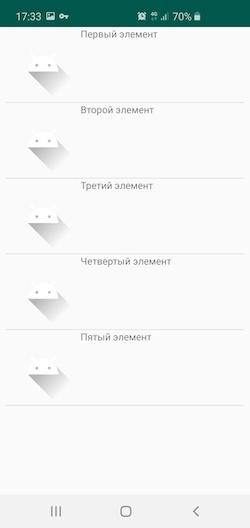 Как рассказать об основных компонентах Android за 15 минут - 16
