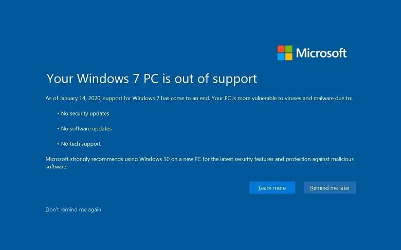 Microsoft начала активно выживать пользователей с Windows 7