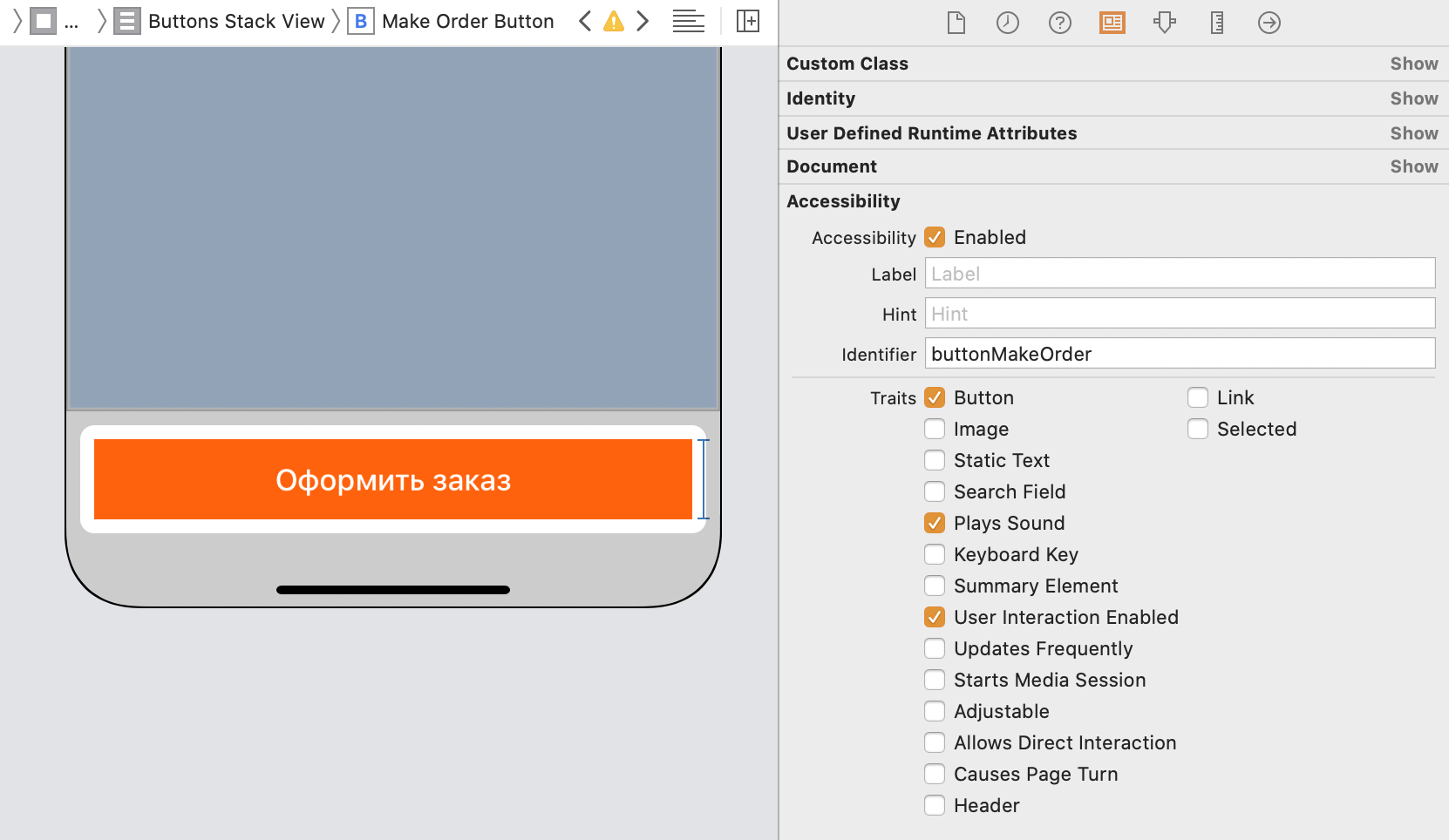 Пример Interface Builder и настройками для Voice Over