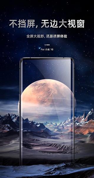 Xiaomi Mi 10: новый рендер и крохотная врезанная камера