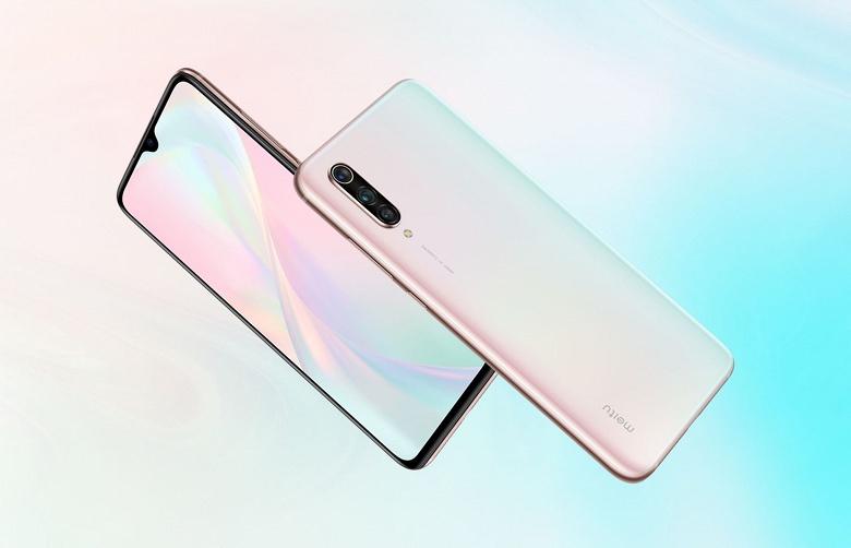 Дамский камерофон Xiaomi Mi CC9 Meitu подешевел почти на четверть