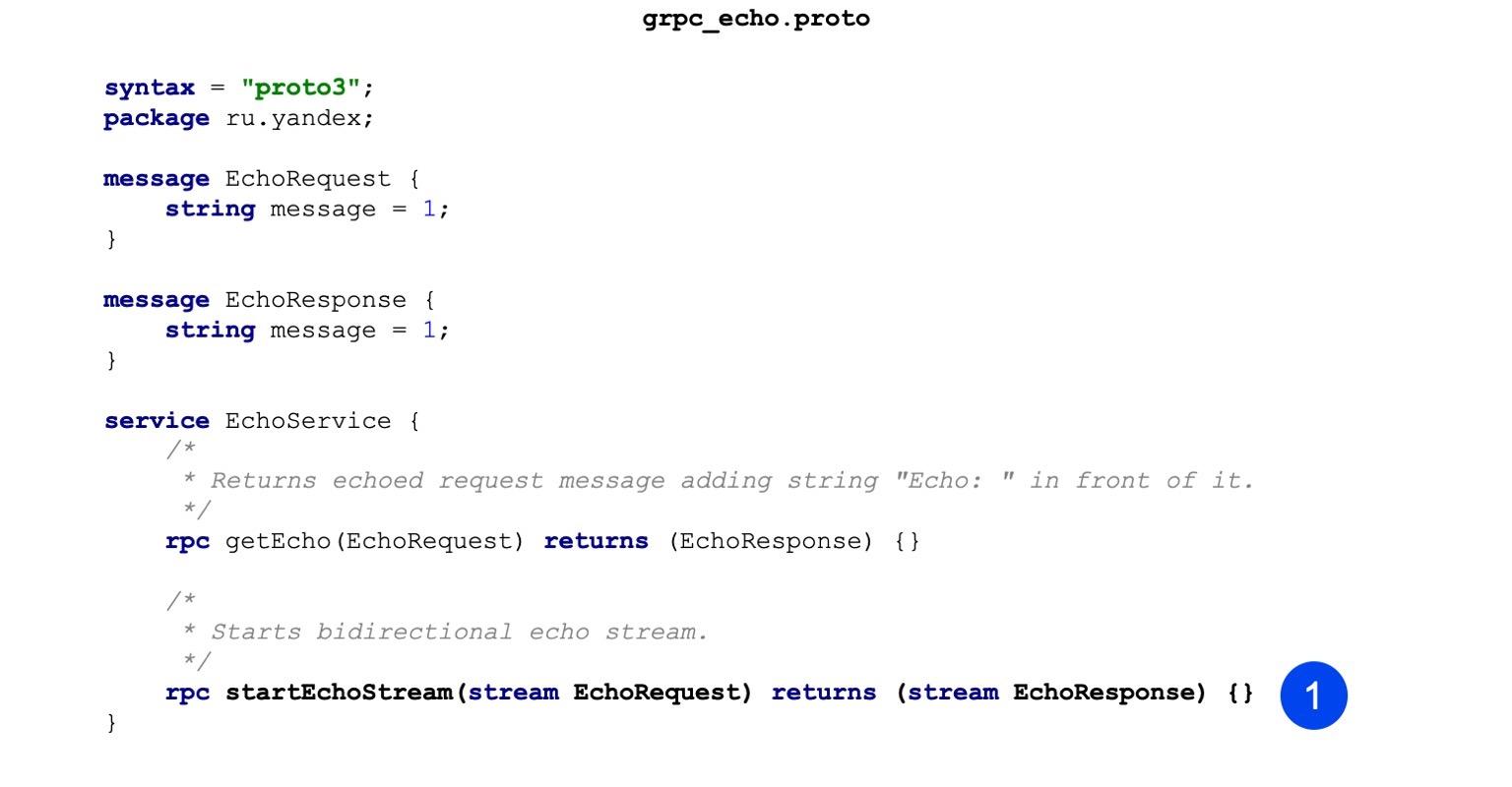 gRPC в качестве протокола межсервисного взаимодействия. Доклад Яндекса - 18