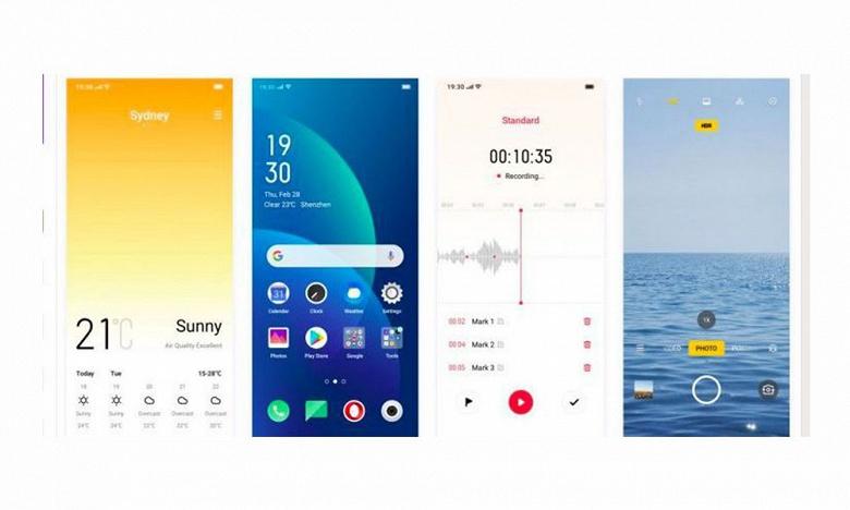 Конкурент EMUI и MIUI уже доступен на нескольких моделях смартфонов
