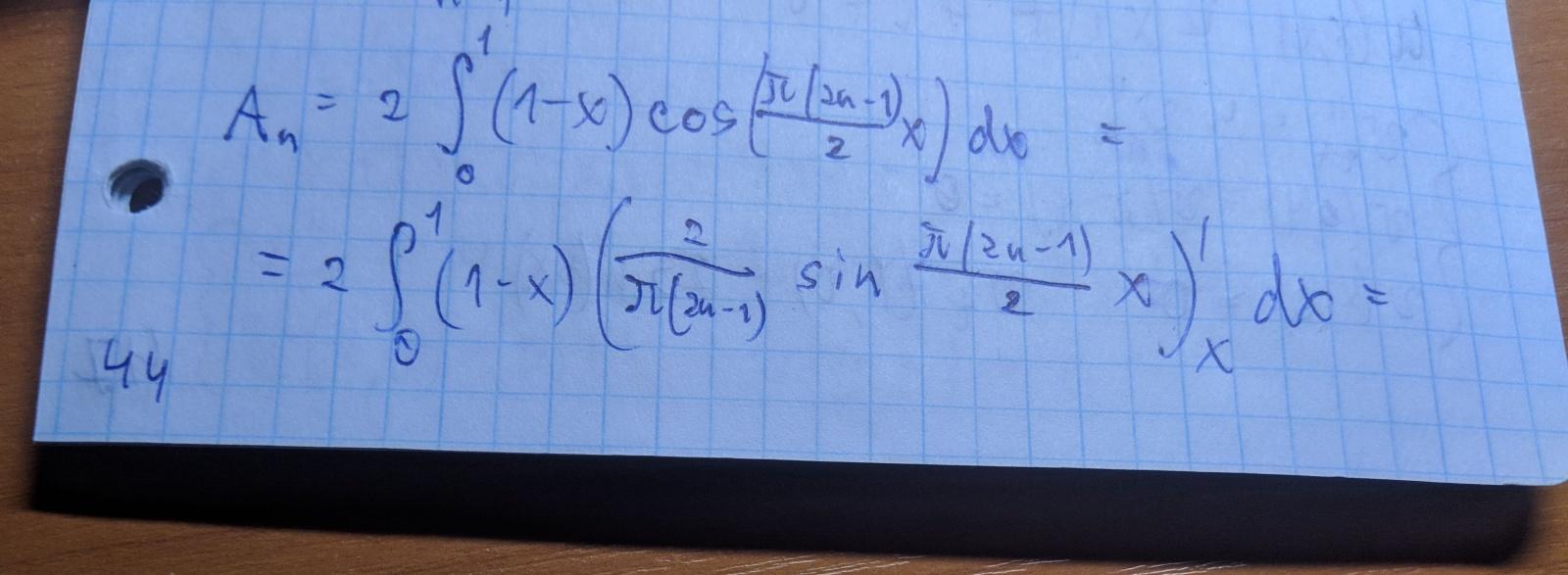 Рационализируем процесс письма в блочной тетради - 1