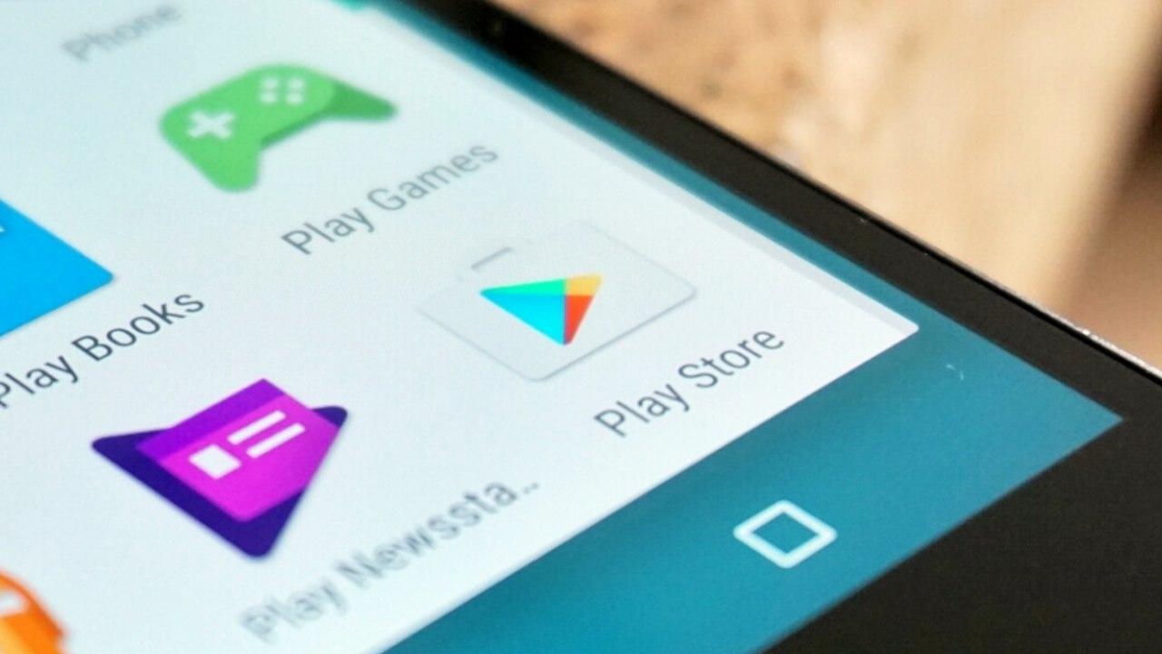 Android больше не будет уведомлять об обновлении приложений - 1