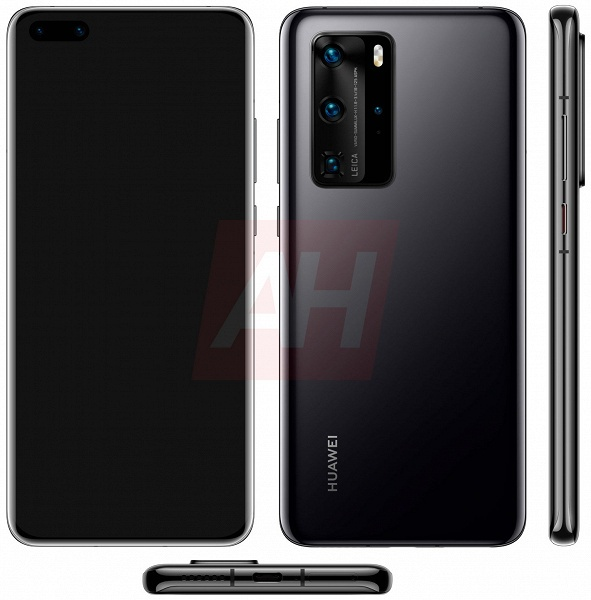 Huawei P40 Pro на очень качественном изображении