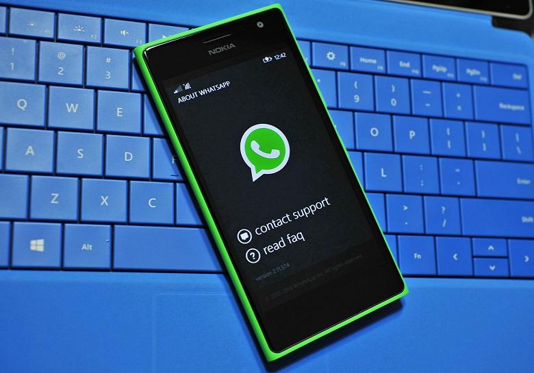 WhatsApp прекратил работать у части пользователей. Что делать и кто виноват?