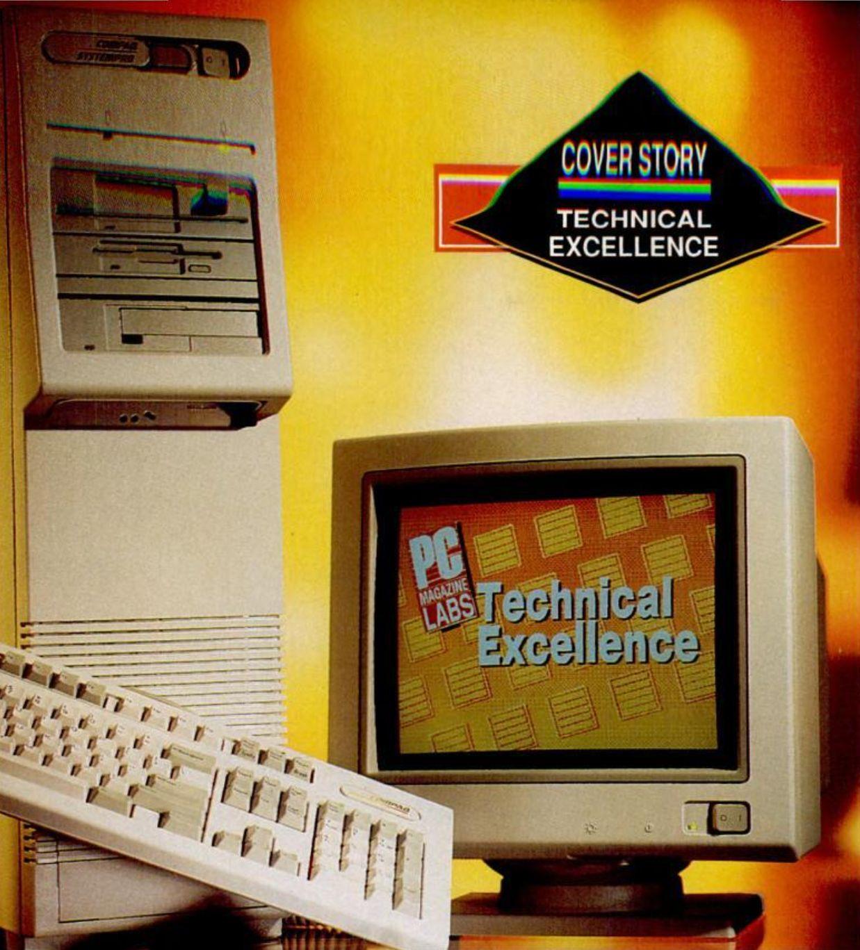 Древности: 20 лет компьютерных технологий в публикациях СМИ - 10