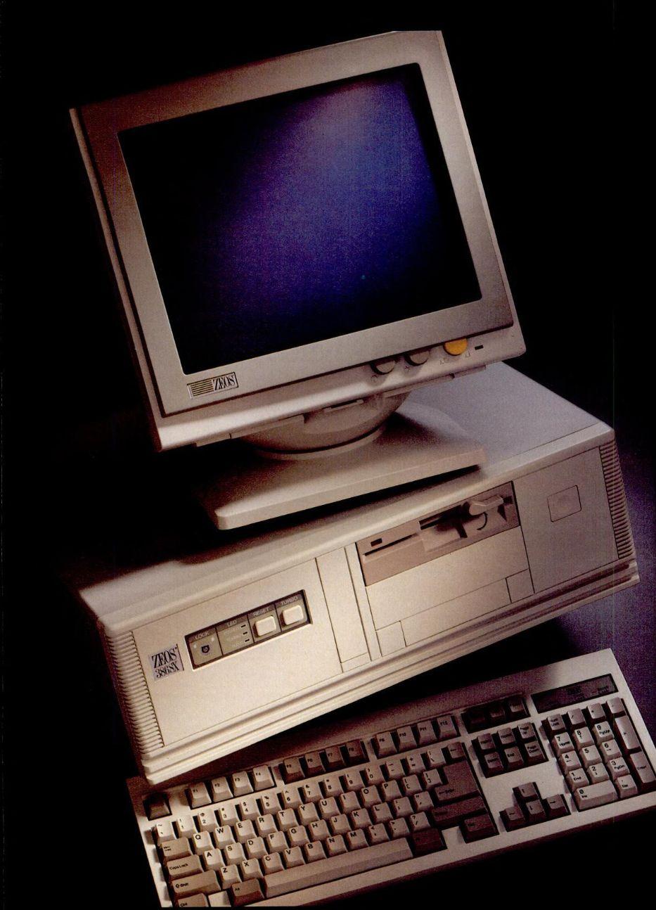 Древности: 20 лет компьютерных технологий в публикациях СМИ - 13