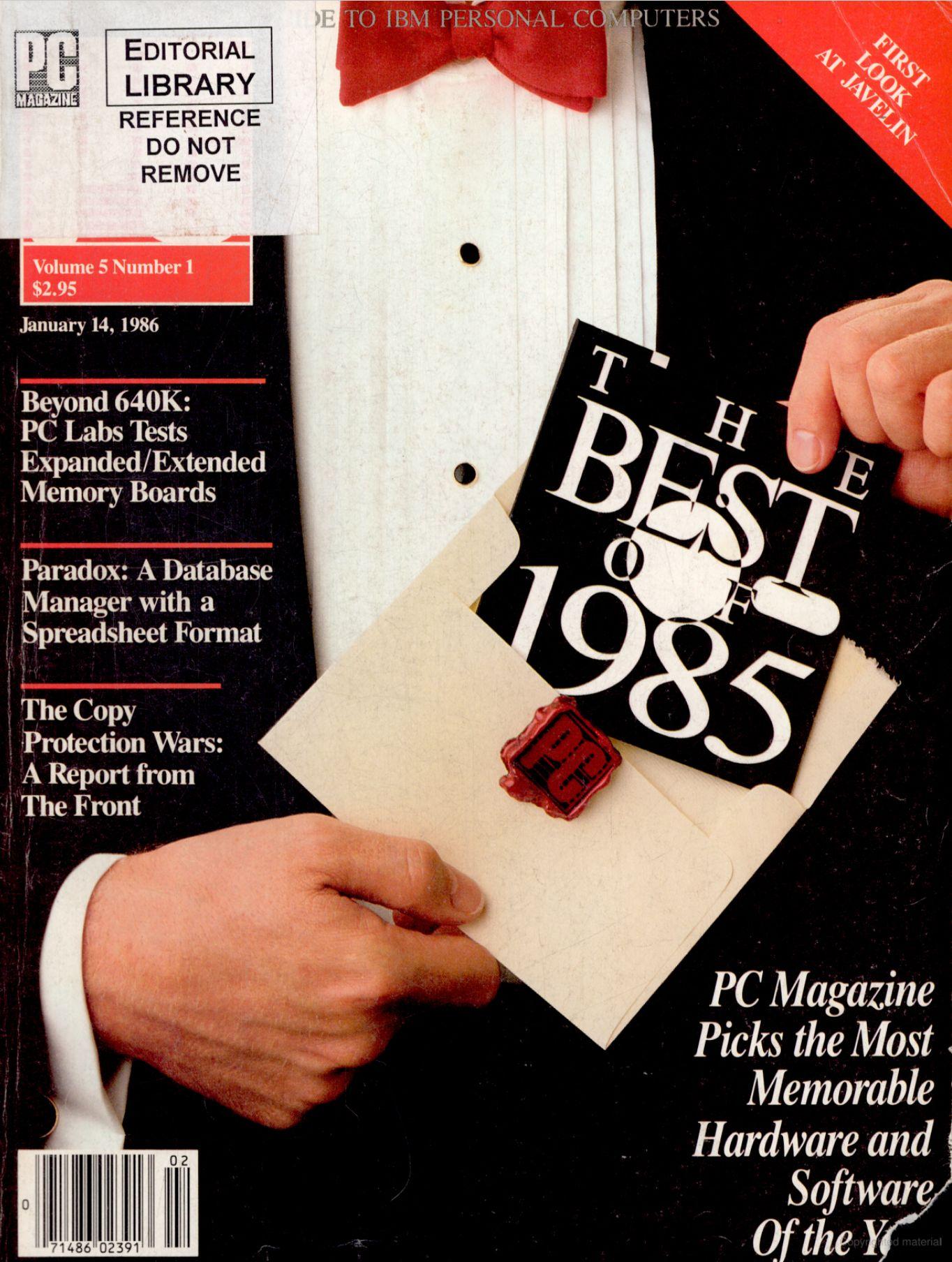 Древности: 20 лет компьютерных технологий в публикациях СМИ - 2