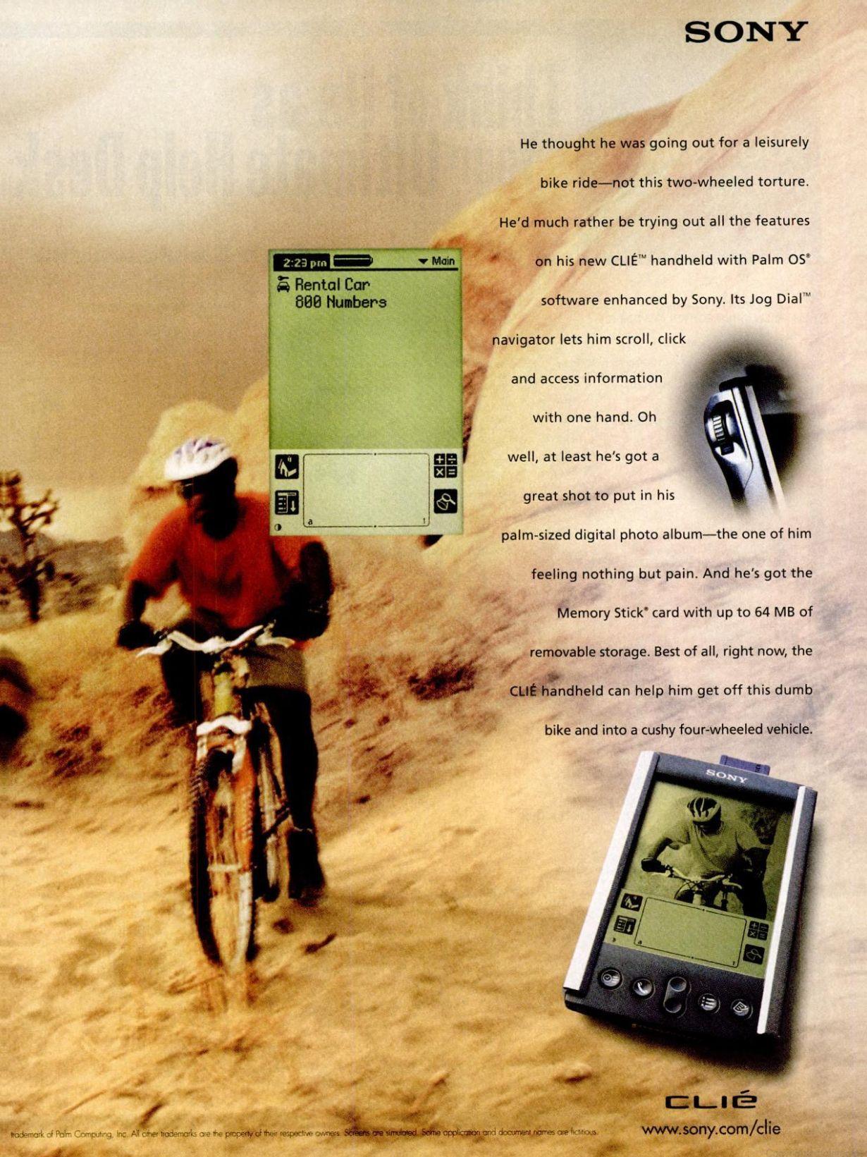 Древности: 20 лет компьютерных технологий в публикациях СМИ - 21