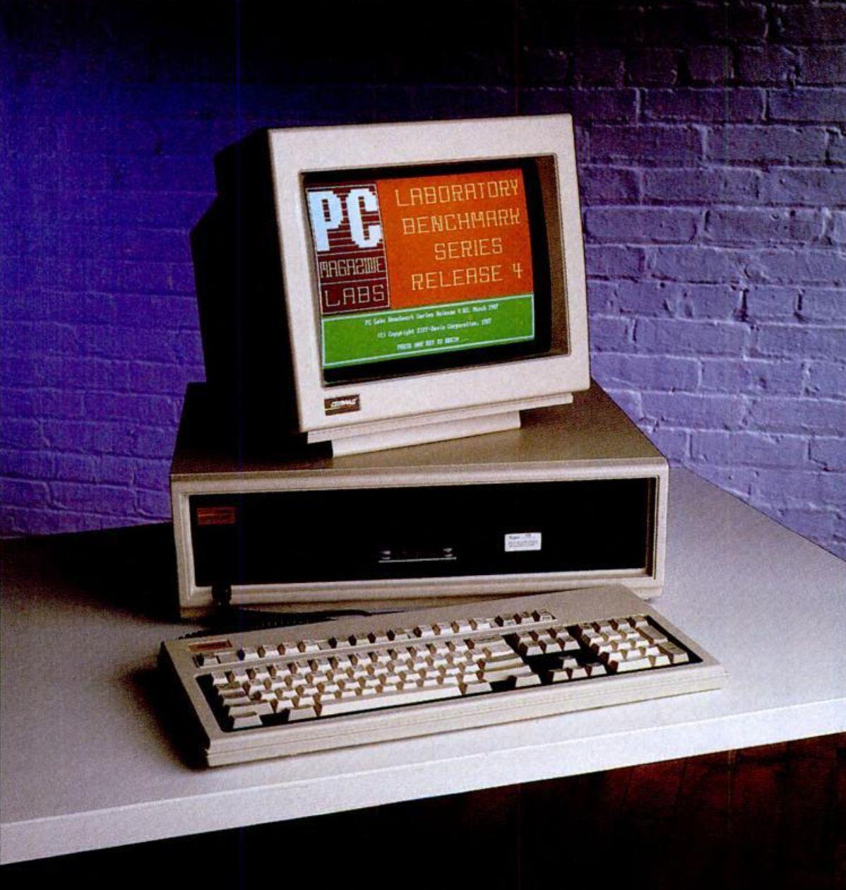 Древности: 20 лет компьютерных технологий в публикациях СМИ - 5