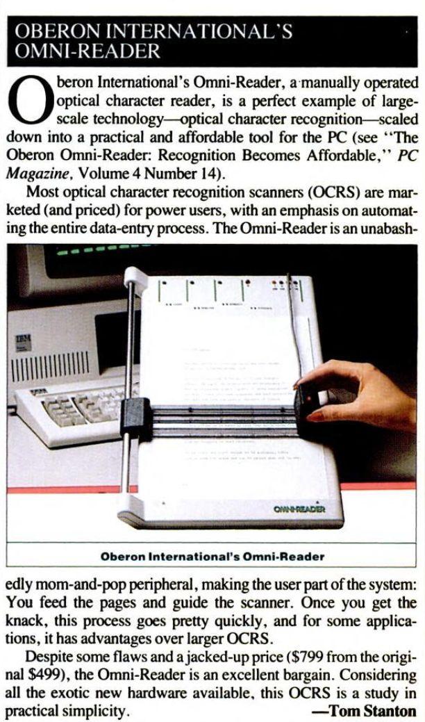 Древности: 20 лет компьютерных технологий в публикациях СМИ - 6
