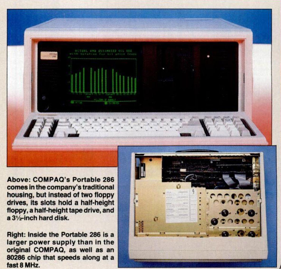 Древности: 20 лет компьютерных технологий в публикациях СМИ - 7