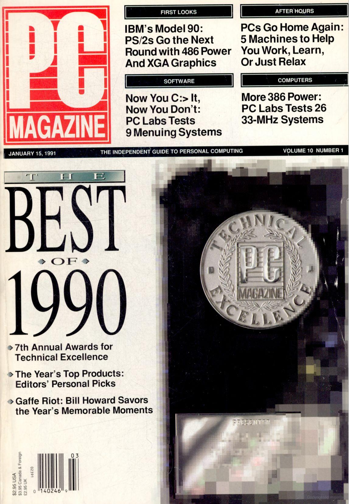 Древности: 20 лет компьютерных технологий в публикациях СМИ - 9