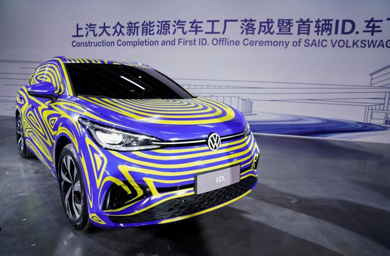 Volkswagen купит 20% производителя аккумуляторных батарей Guoxuan