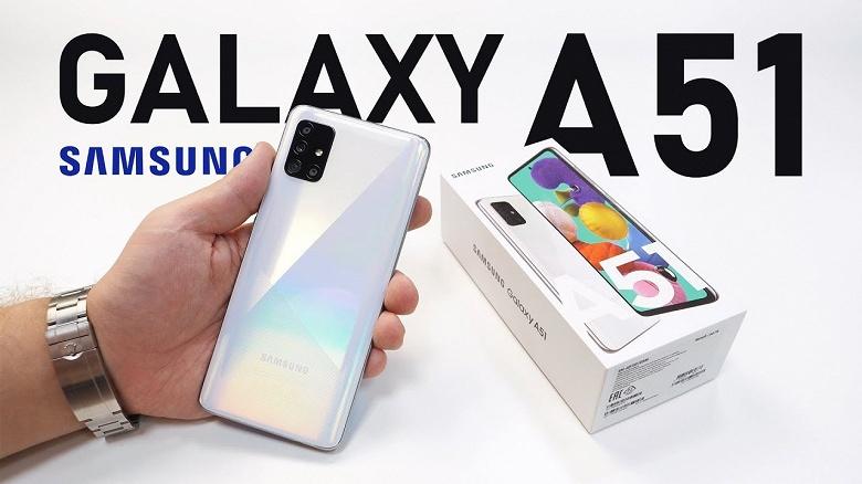 Украинский Samsung Galaxy A51 оказался самым дешевым в Европе