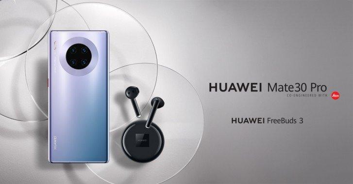 Huawei пытается обернуть в достоинства недостатки Huawei Mate 30 Pro