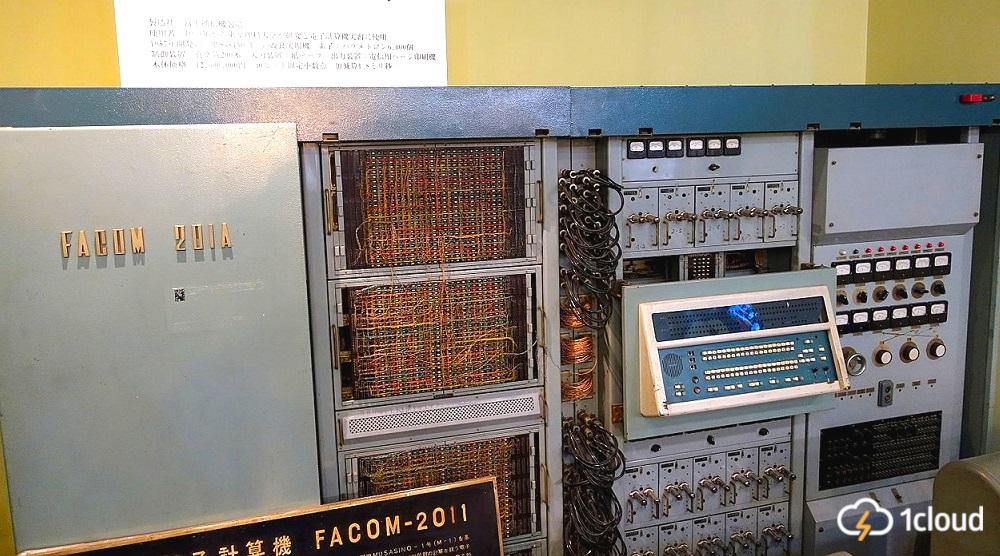 Компьютер, который отказывается умирать - 1