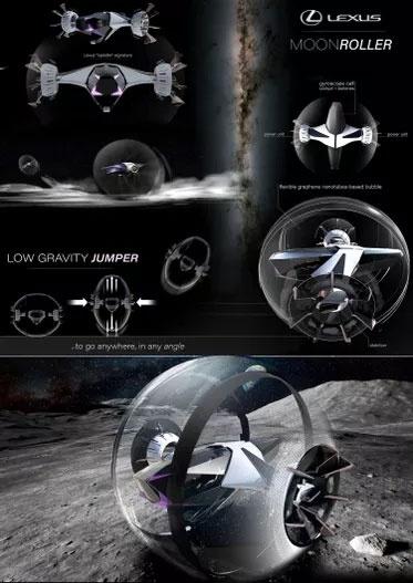 Lexus предложила 7 нереальных транспортных средств для Луны