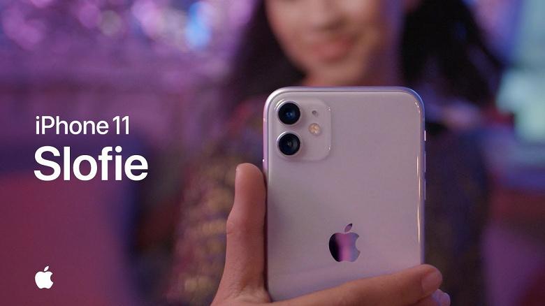 Apple нахваливает новую функцию камеры iPhone 11