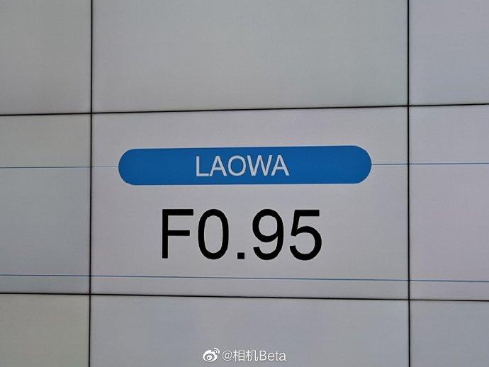 Venus Optics готовит объектив Laowa Argus f/0,95 для зеркальных и беззеркальных камер