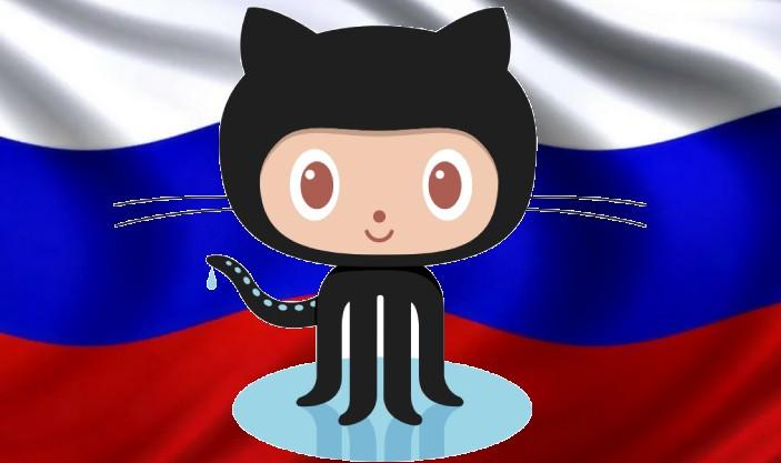 Минэкономики предложило создать в России аналог GitHub за ₽2,1 млрд - 1