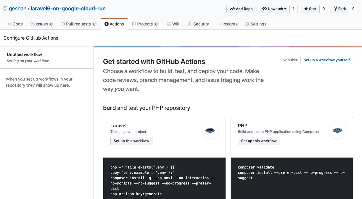 Пошаговое руководство по настройке Laravel 6 в Google Cloud Run с непрерывной интеграцией - 5