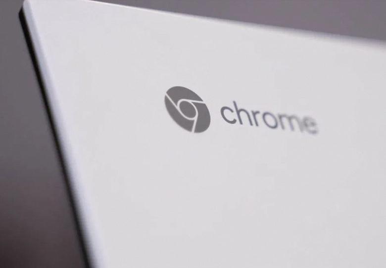 Android такое и не снилось. Google будет обновлять Chrome OS на ноутбуках в течение 8 лет