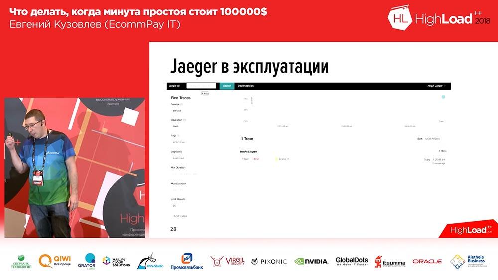 HighLoad++, Евгений Кузовлев (EcommPay IT): что делать, когда минута простоя стоит $100000 - 23