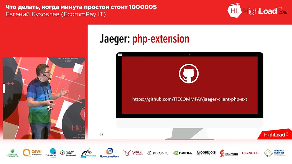 HighLoad++, Евгений Кузовлев (EcommPay IT): что делать, когда минута простоя стоит $100000 - 25