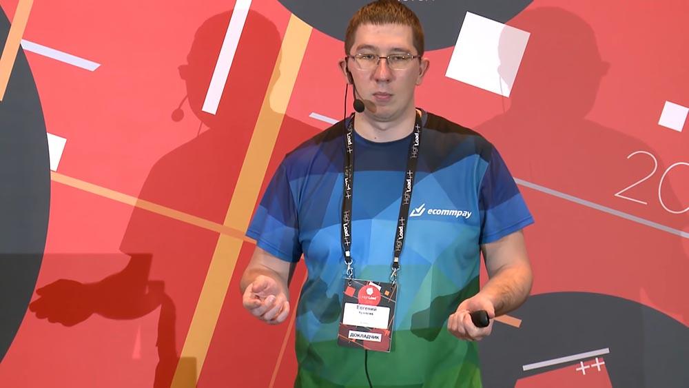 HighLoad++, Евгений Кузовлев (EcommPay IT): что делать, когда минута простоя стоит $100000 - 30