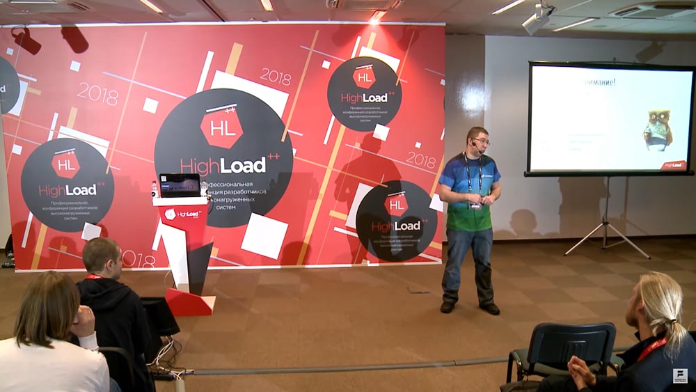 HighLoad++, Евгений Кузовлев (EcommPay IT): что делать, когда минута простоя стоит $100000 - 32