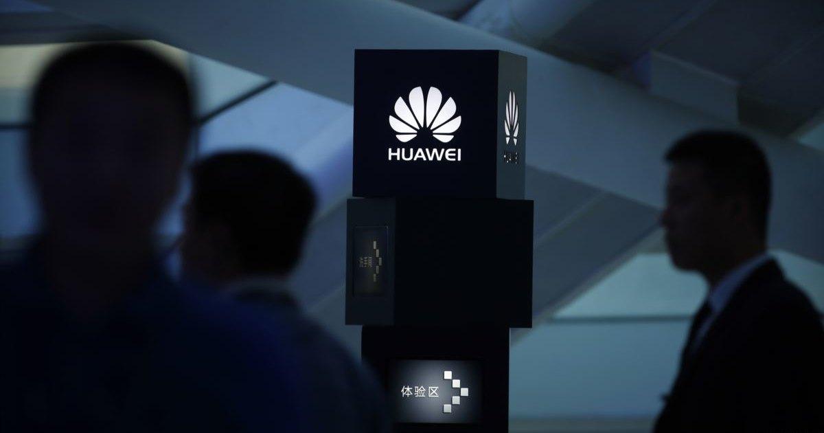 Huawei нашла замену приложению от Google