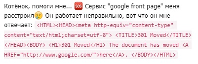 Бот для мониторинга веб-сервисов за полчаса: telegram + bash + cron - 8
