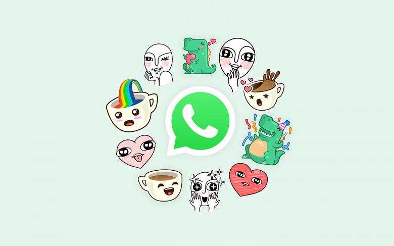 В WhatsApp наконец появится долгожданная функция