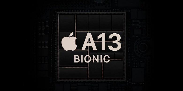 Apple нужно больше SoC Apple A13 для мегапопулярного iPhone 11 и iPhone 9
