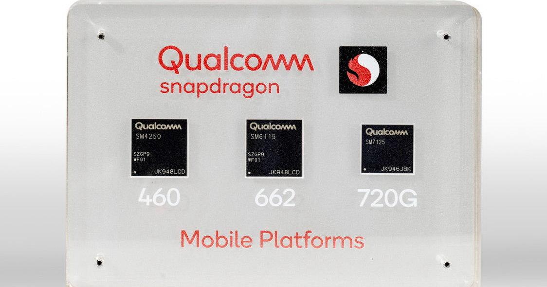 Qualcomm выпустил три «народных» процессора