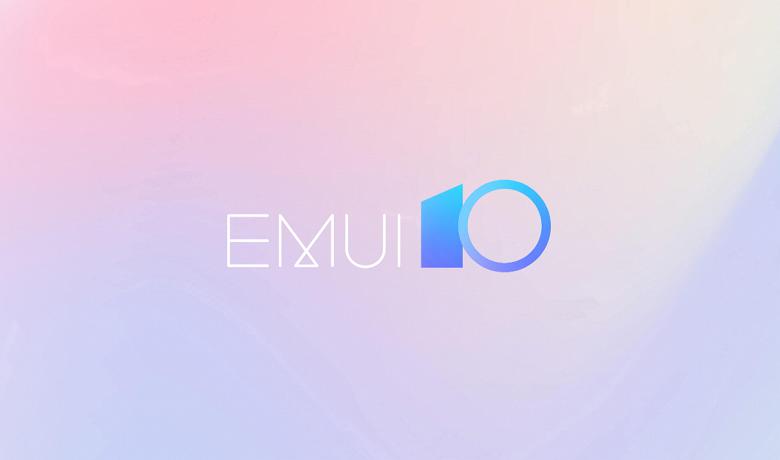 Фанаты Huawei требуют выпуска EMUI 10 для своих смартфонов