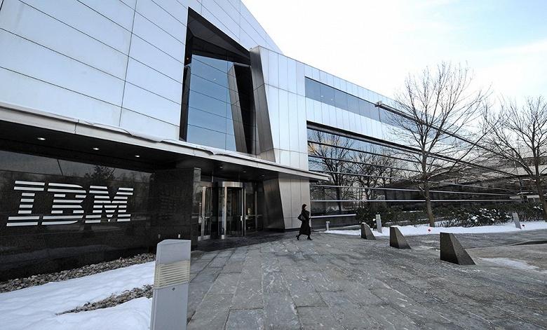 Компания IBM отчиталась за последний квартал 2019 года и год в целом
