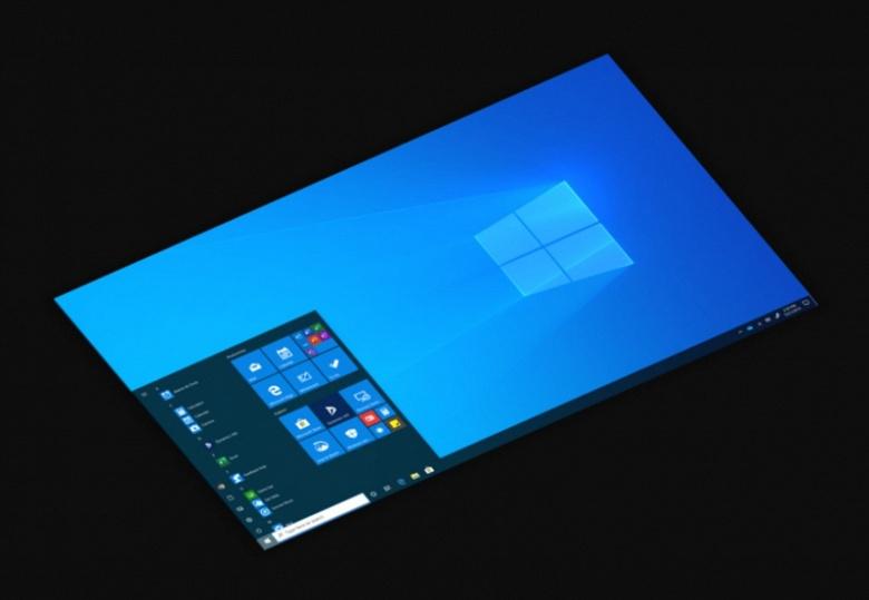 Крупное обновление Windows 10 стало доступно для всех