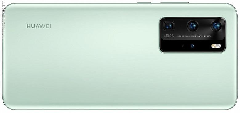 Мятно-зеленый Huawei P40 Pro на очень качественном изображении