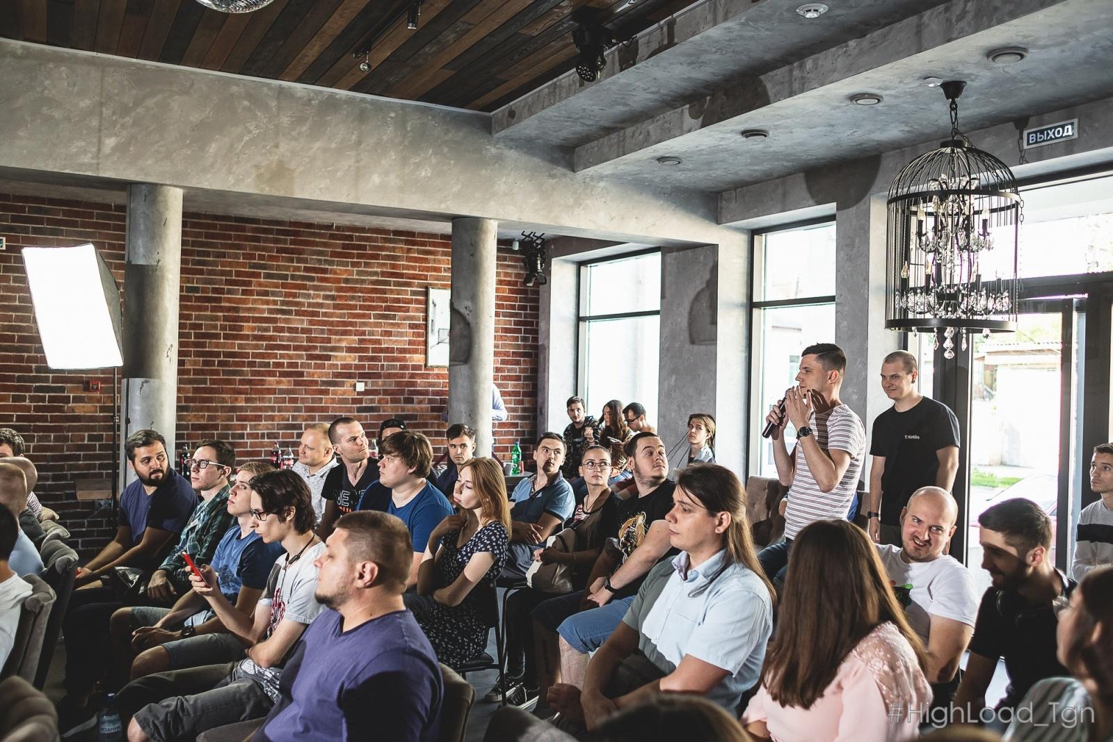 Ростов-на-Дону: IT-компании, сообщества и мероприятия в 2019 году - 10
