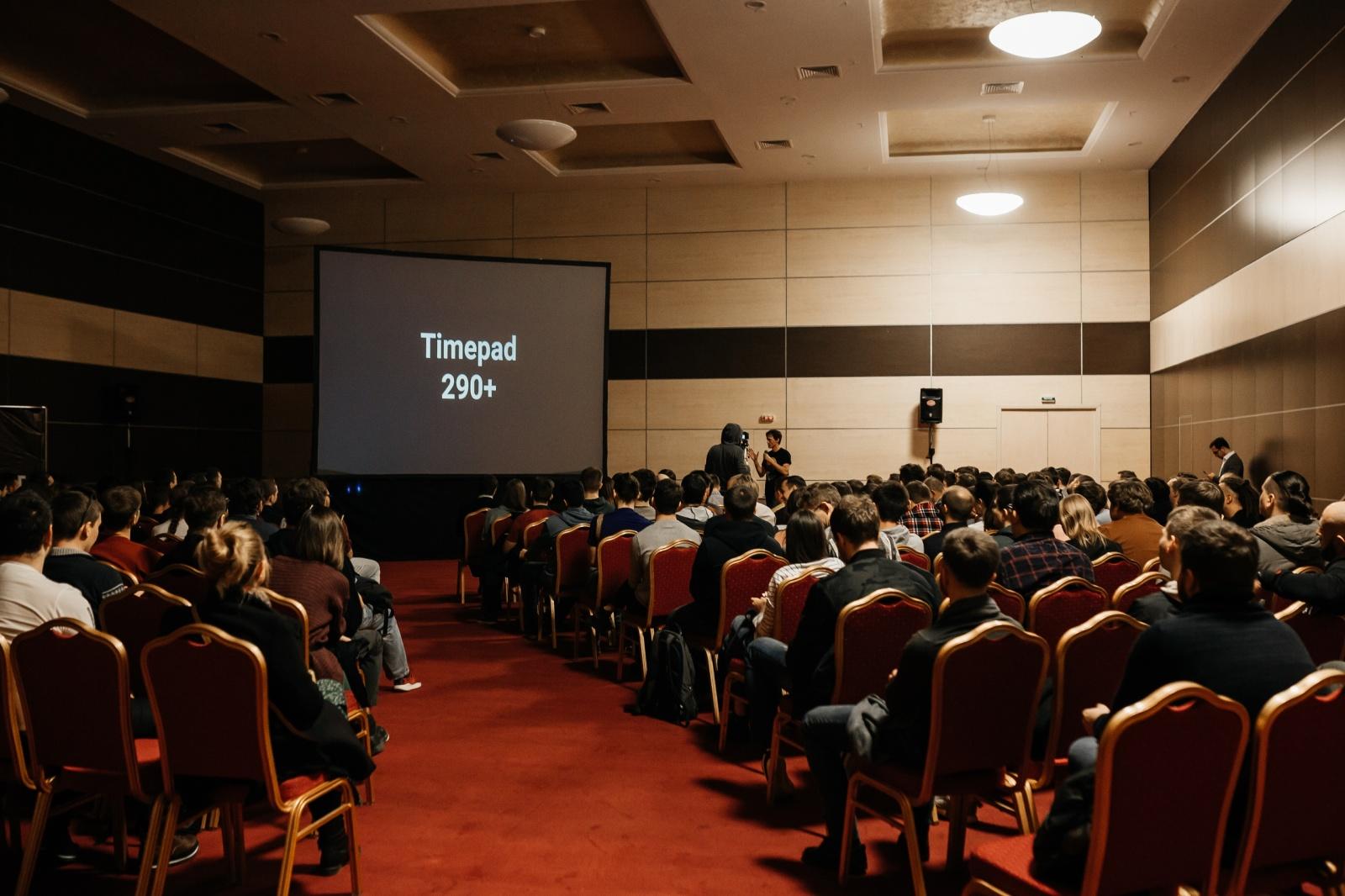 Ростов-на-Дону: IT-компании, сообщества и мероприятия в 2019 году - 9