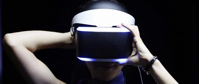 Вместе с Sony PS5 на рынок выйдет и новая гарнитура PS VR 2