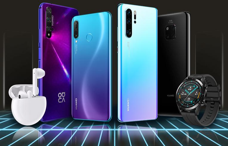 Huawei предлагает смартфоны со скидкой до 15 тысяч рублей