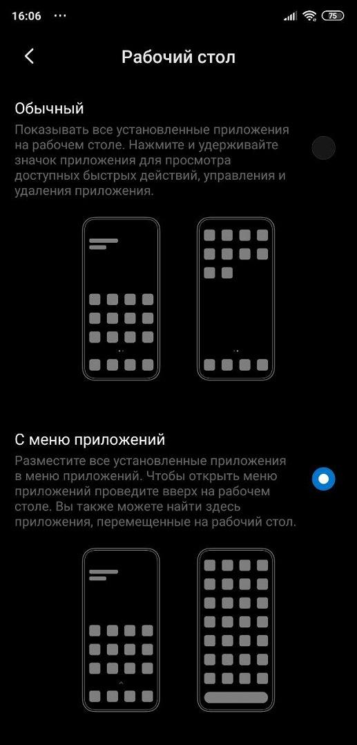 Эту функцию MIUI владельцы Xiaomi и Redmi ждали годами