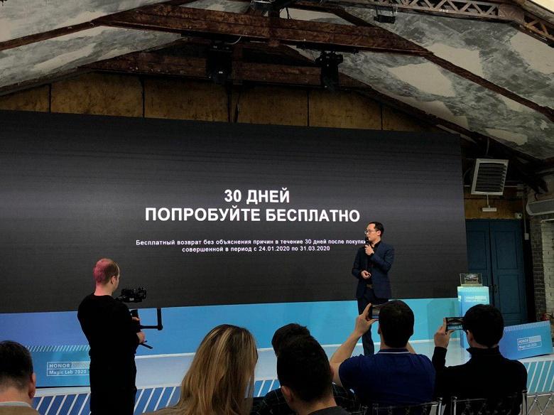 Ноутбуки Honor MagicBook 14 и MagicBook Pro приехали в Россию