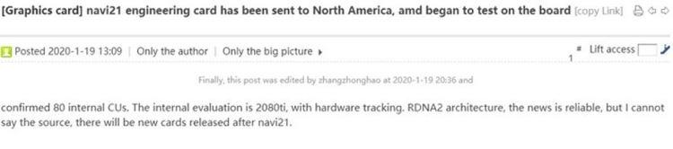 Слухи: «большой Navi» будет обладать 5120 потоковыми процессорами