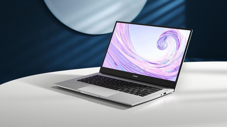 Huawei представила в России новые ноутбуки